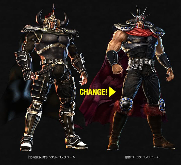 Fist Of The North Star First Series Characters: ***HOKUTO*DESTINY*** - YOUはSHOCK