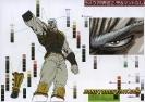 Raoh Gaiden Gekito-hen - Gekito no Sho - La leggenda di Raoul_15
