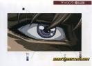 Raoh Gaiden Gekito-hen - Gekito no Sho - La leggenda di Raoul_16