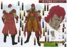 Raoh Gaiden Gekito-hen - Gekito no Sho - La leggenda di Raoul_19