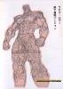 Raoh Gaiden Gekito-hen - Gekito no Sho - La leggenda di Raoul_21