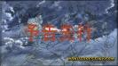 Raoh Gaiden Gekito-hen - Gekito no Sho - La leggenda di Raoul_50