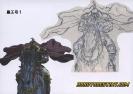 Raoh Gaiden Gekito-hen - Gekito no Sho - La leggenda di Raoul_5
