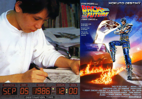 back to the future il making of di hokuto no ken