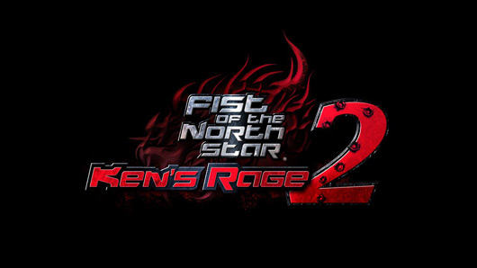 fist of the north star kens rage2 title