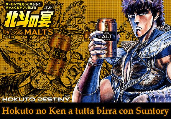 Hokuto no Ken a tutta birra con Suntory