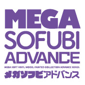 mega sofubi advance