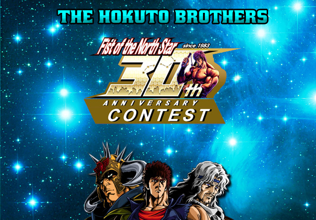 30thcontest news