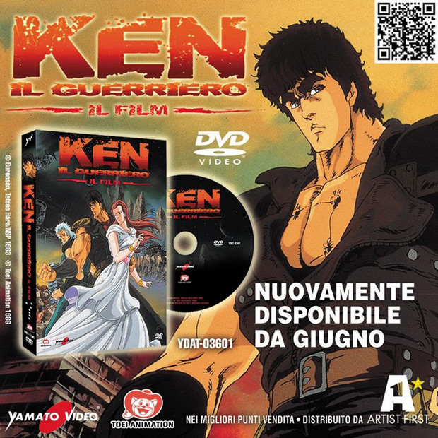 ken il guerriero il film dvd yamato video