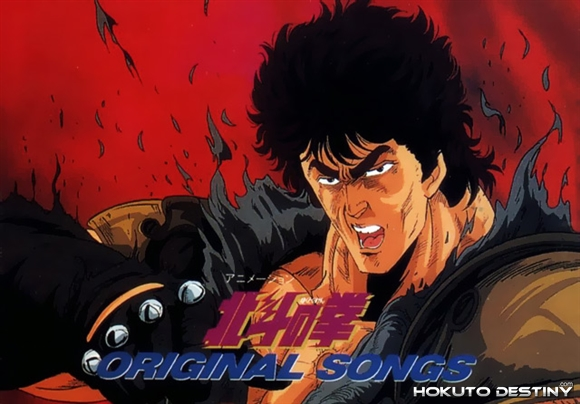 hokutonoken original songs